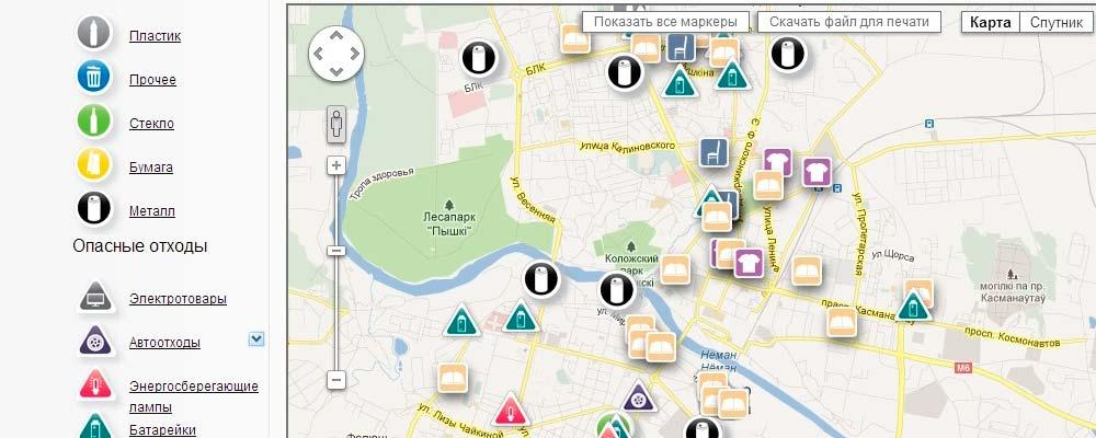 Электронная карта отходов
