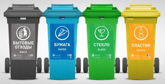 переработка опасных отходов