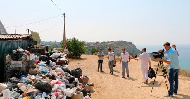 Проблемы с мусором в Крыму